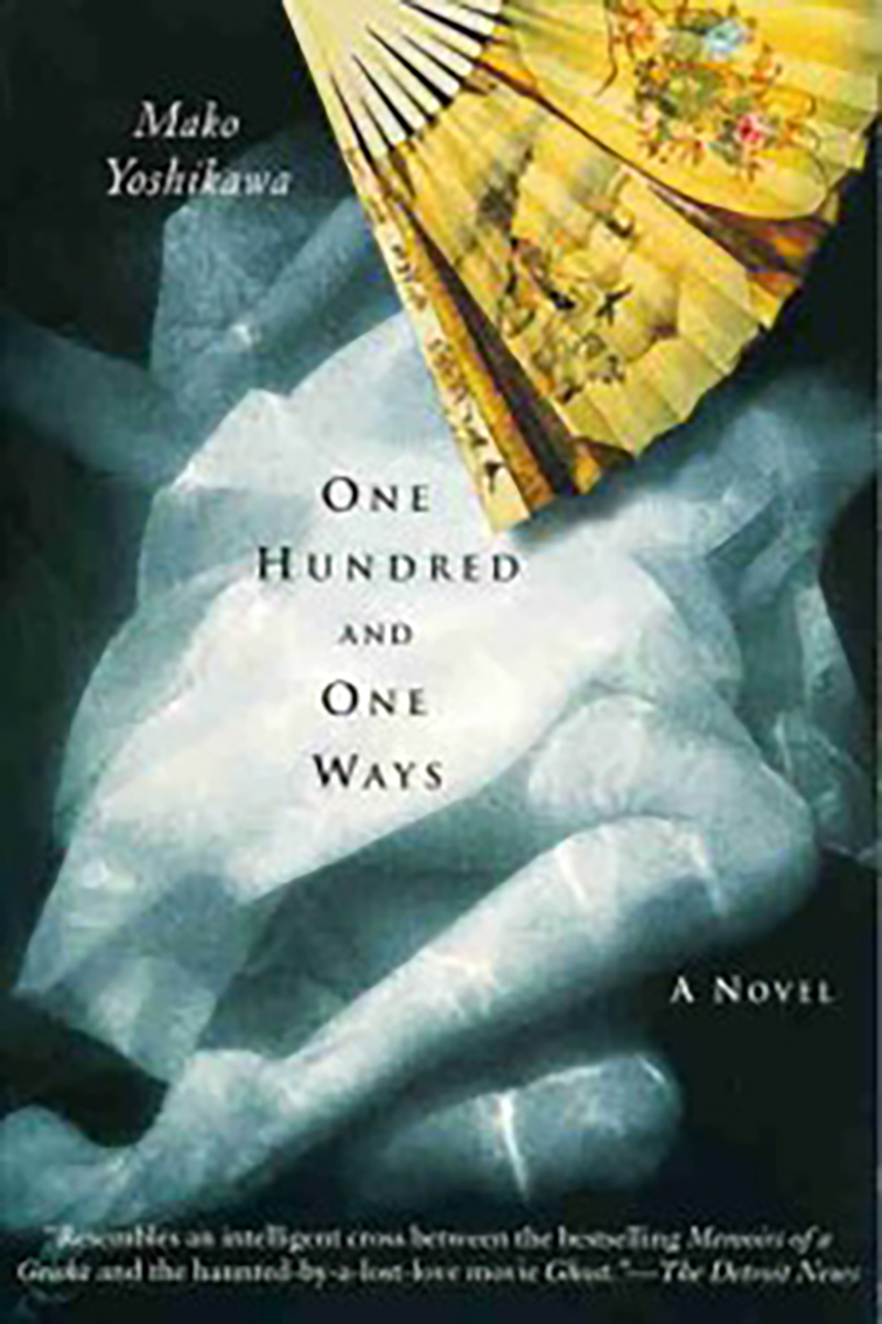 One Hundred and One Ways book jacket